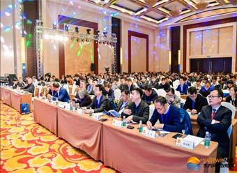 2018(第三届)中国海上风电大会暨风电电气装备高峰论坛